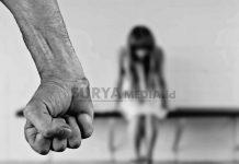 MASYARAKAT DIMINTA AKTIF DALAM PELAPORAN KASUS KEKERASAN PEREMPUAN DAN ANAK
